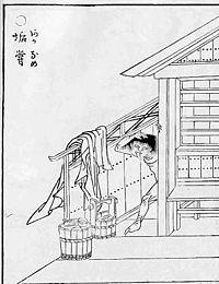 Akaname by Sekien