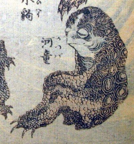 Kappa by Katsushika Hokusai