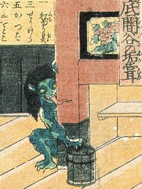 Sokokuradai no Akaname